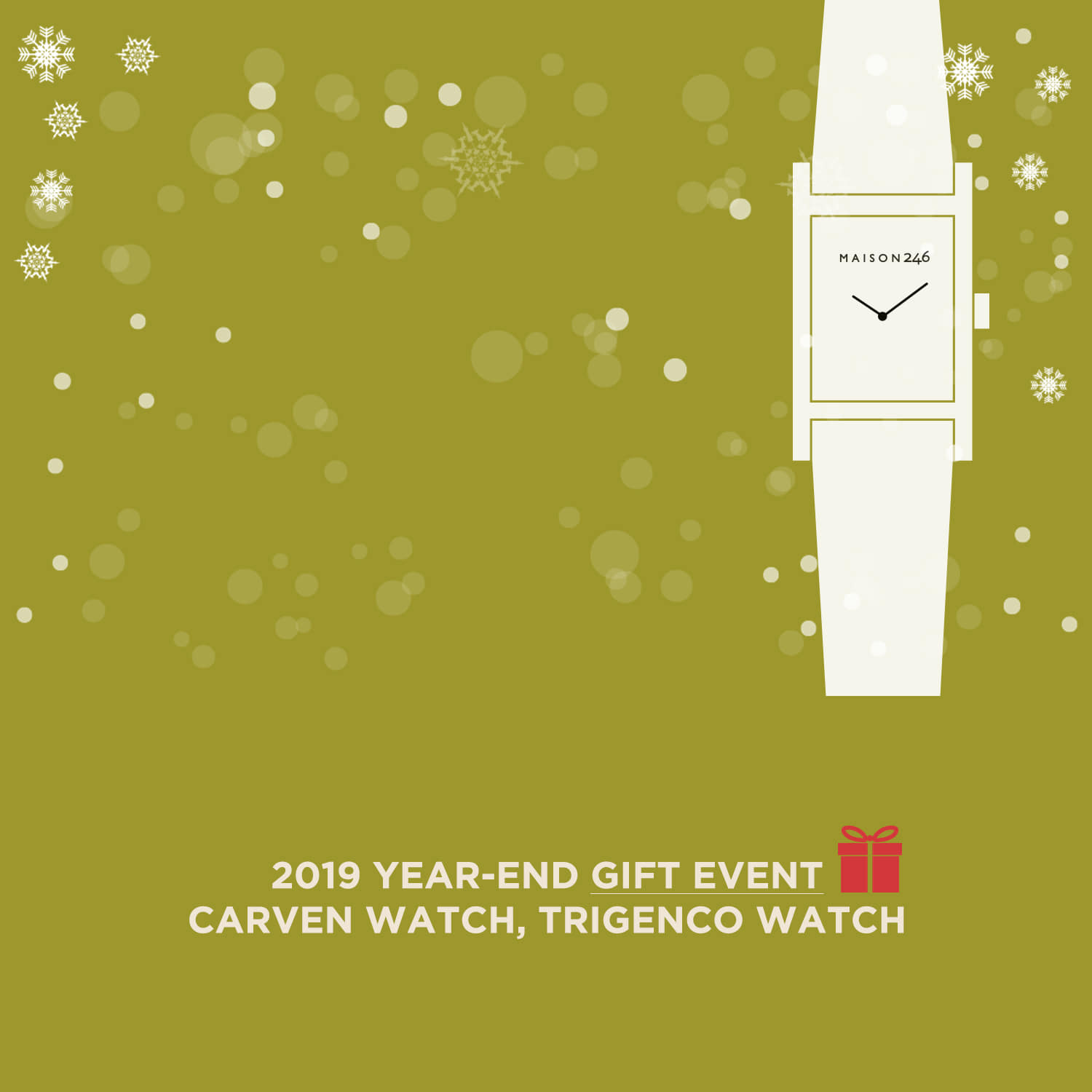 MAISON246,2019 year-end gift event [종료],자체브랜드